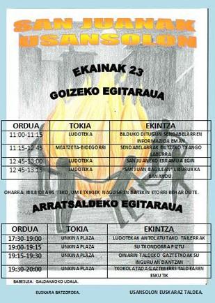 Cartel de fiestas San Juan 2012